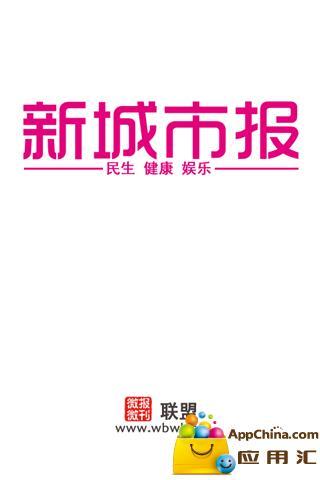 旺旺中時on the App Store - iTunes - Apple