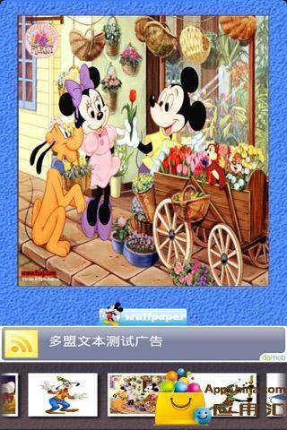 sky之米老鼠唐老鸭 工具 App-愛順發玩APP