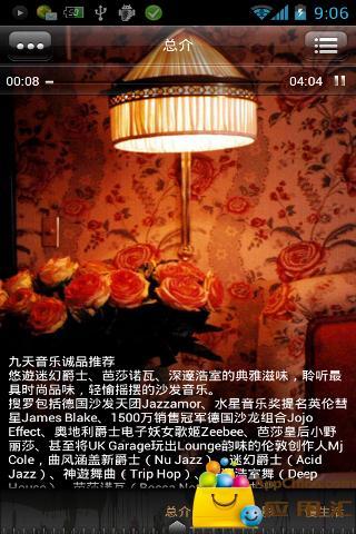溫州街咖啡館 | 台北市咖啡館 < 咖啡 < 休閒 - 美寶百科 MEPOPEDIA