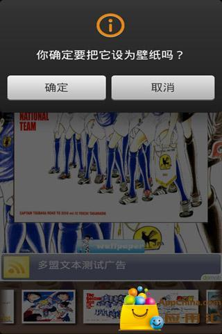 【免費工具App】sky之足球小子-APP點子