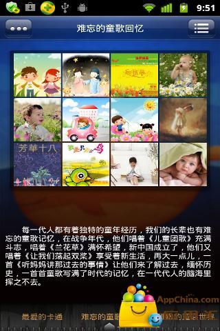 歡歡喜喜過新年歌詞 歡歡喜喜過新年LRC歌詞- 兒童歌曲