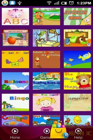 兒童英文兒歌1