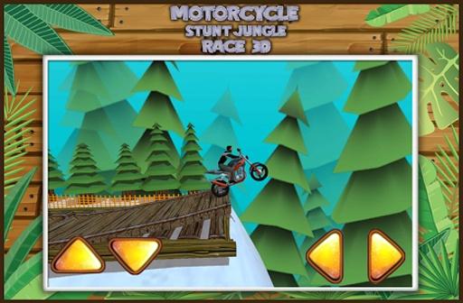 摩托车特技赛丛林