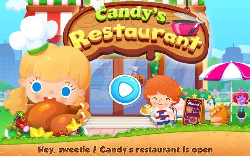 糖果餐厅截图0