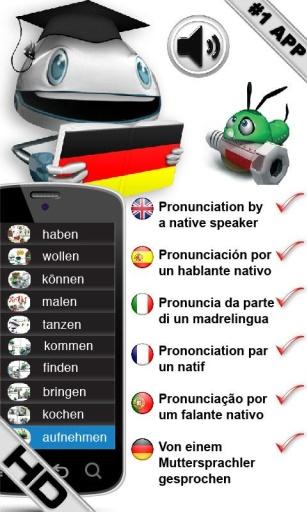 FREE 学习德语动词