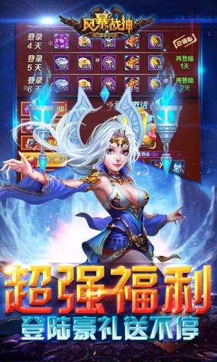 998cc彩票官网下载