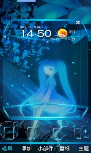 宝软3D桌面-蓝色精灵