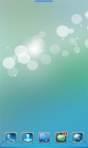 宝软3D主题-凉爽的蓝色简洁