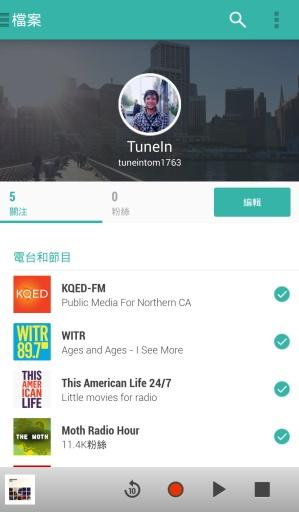 TuneIn电台截图4