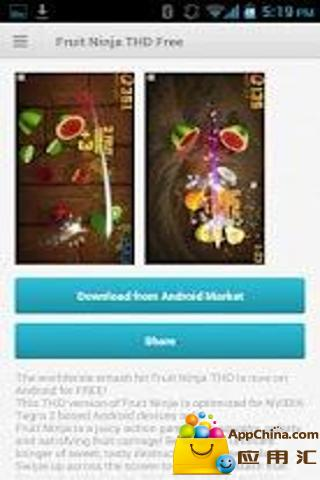 mobile9 Plus v2 工具 App-愛順發玩APP