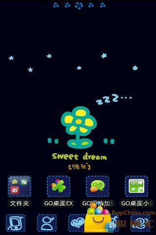 GO锁屏-甜好梦境