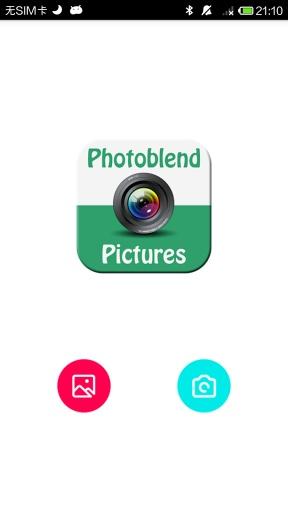 Photo Blender截图0