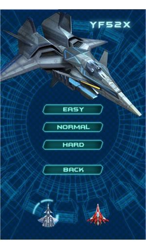 雷神战机截图0