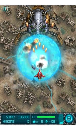 雷神战机截图3