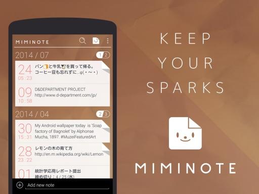 Miminote - Notepad截图0