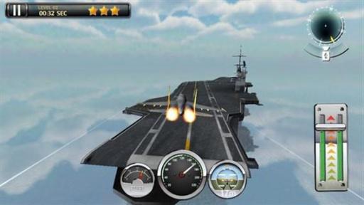 飞机游戏子素材png