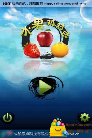 水果对对碰HD免费版