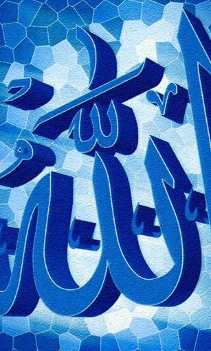 阿拉伯语写作壁纸