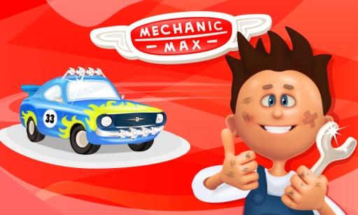 机械师麦克斯——儿童游戏