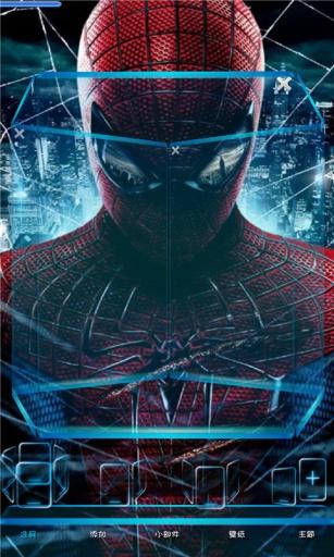 超凡蜘蛛侠-宝软3D主题截图3
