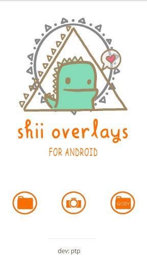 Shii Overlays - Emoji Sticker截图0