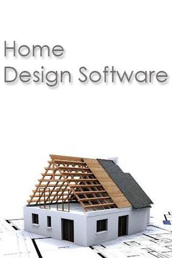 家居设计软件