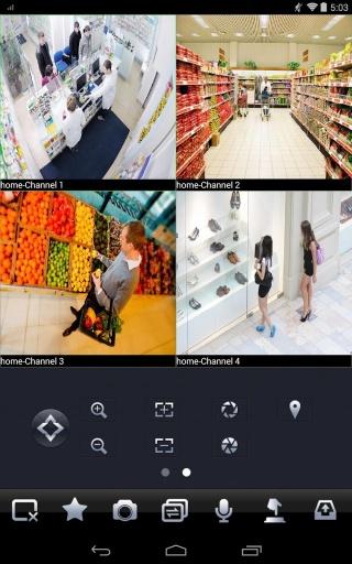 EMS for Tablet截图1