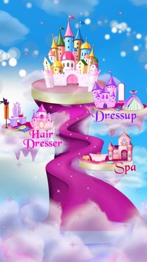 Princess Party Fashion截图6