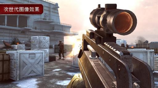现代战争3:堕落的国度 免谷歌版截图2