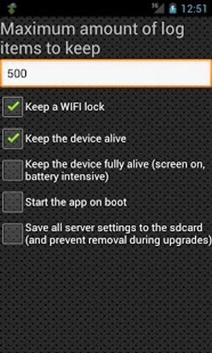 Socks Server Ultimate截图6
