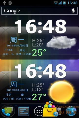 天气黄历 生活 App-癮科技App