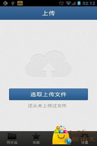 Line 電腦版下載繁體中文  資訊下載