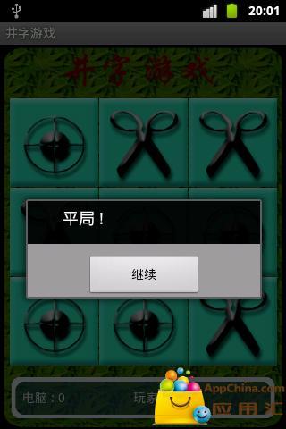 博客來-犬夜叉豪華版(14)