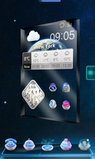 时空之旅Next桌面3D主题