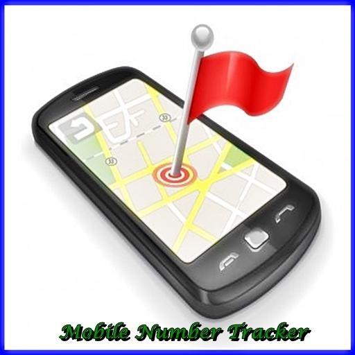 手机号码追踪器截图0