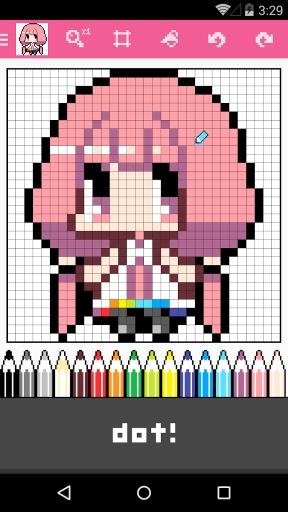 dotpict - Easy to Pixel Arts截图0