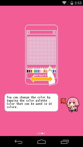 dotpict - Easy to Pixel Arts截图3