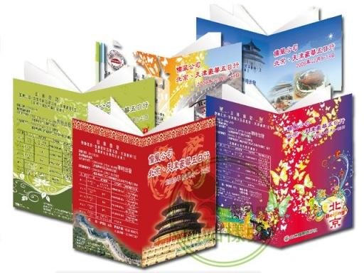 儒風資訊印刷