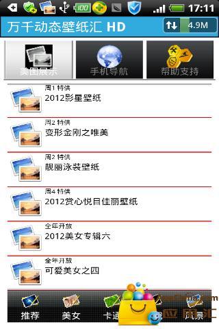 Download - iOS - Apple Developer