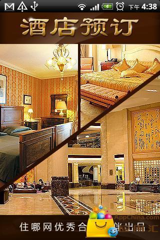 澳門酒店,網上預訂澳門酒店 - Hotels.com