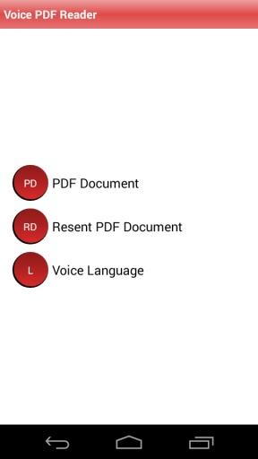 语音PDF阅读器