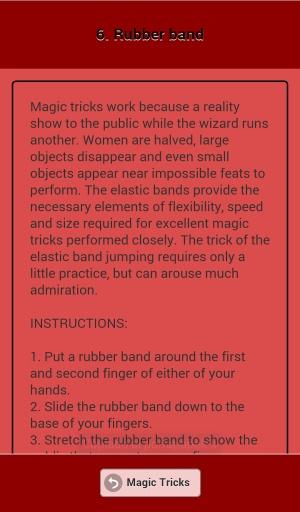 魔术技巧。截图5