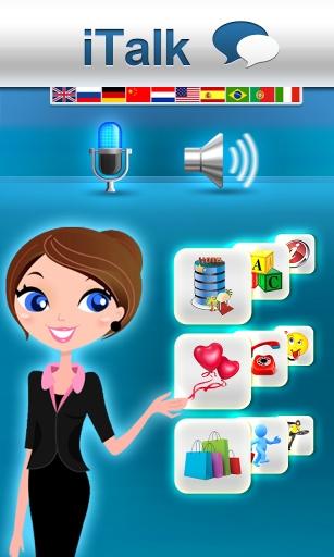 意大利语:交互式对话 - 学习讲 -门语言图片