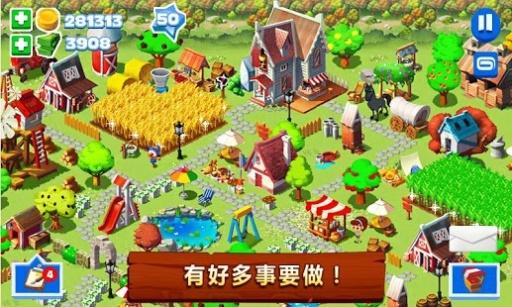 格林农场3截图3