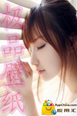 「动漫壁纸」安卓版免费下载- 豌豆荚