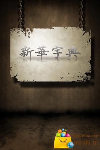 查查在线词典www.ichacha.net - 海外导航网