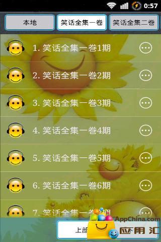 店長推薦中文字幕,on netlog