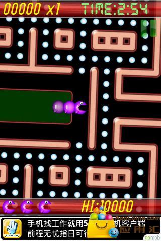 超级大蛇|玩益智App免費|玩APPs