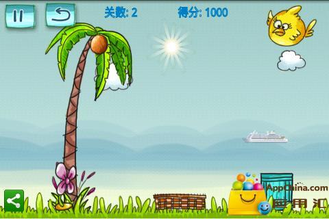 椰子沙滩截图1