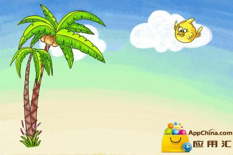 椰子沙滩截图3